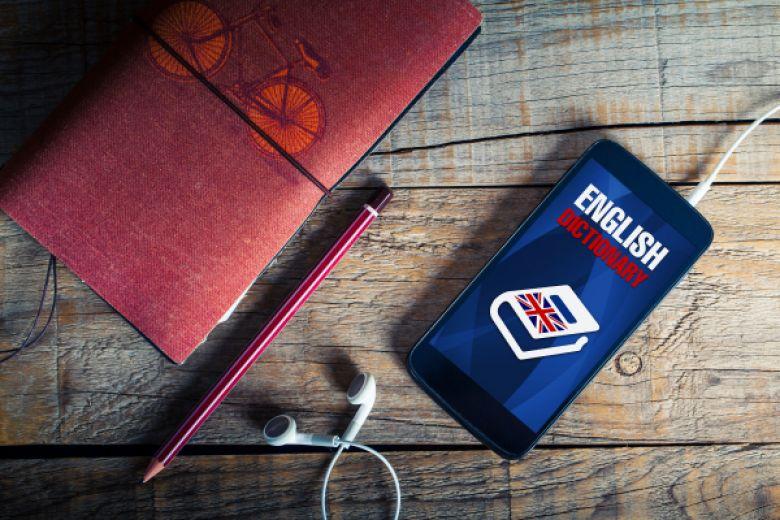 تجول وتعلم اللـغة الإنـجليزية في أستراليا