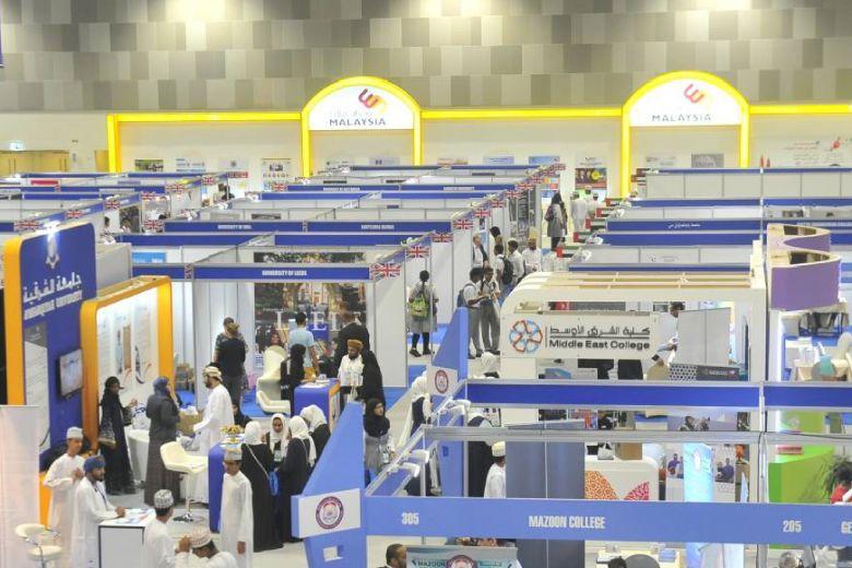 GHEDEX 2021 Virtual Event