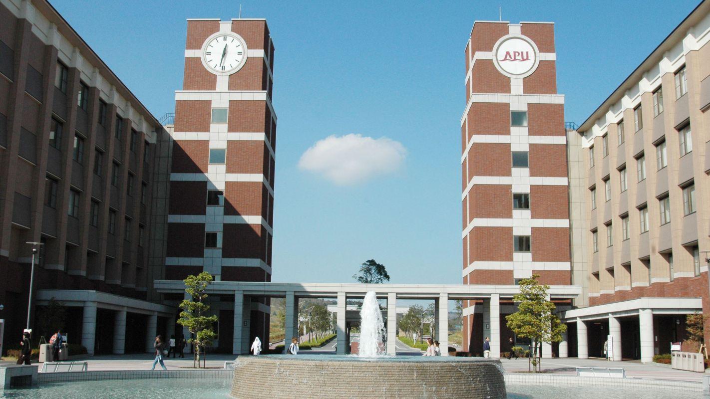 Asia Pacific University Campus 3
