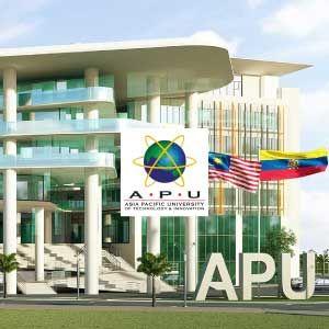 جامعة آسيا والمُحيط الهادئ للتكنولوجيا والإبتكار