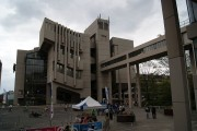 The Roger Stevens Building