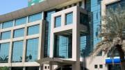 Emirate Atrium Building - 1